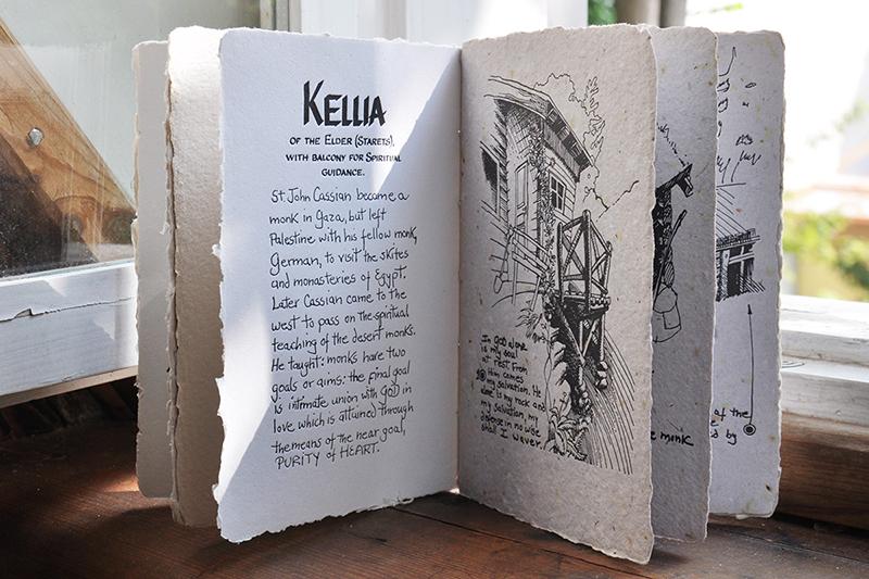 skite monastery book