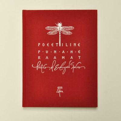Poeetiline Punane Raamat
