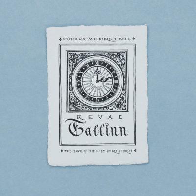 Pühavaimu kiriku kell Postkaart