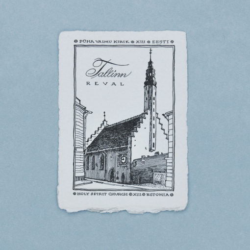 Holy Spirit Church Postcard